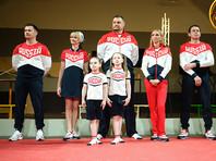 Форму сборной России признали лучшей на Олимпиаде в Рио-де-Жанейро