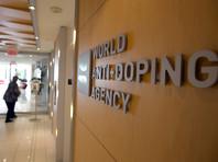 Хакеры опубликовали третью порцию документов, добытых в базе данных WADA