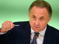 Мутко не нашел слов критики для российских хоккеистов после поражения от Канады