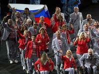 Белорусские спортсмены пронесли на открытии Паралимпиады флаг РФ в знак солидарности с отстраненными россиянами