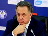 Виталий Мутко переизбран на пост президента РФС, Романцев назвал выборы фарсом