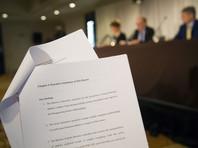 Ричард Макларен готовится обнародовать вторую часть доклада о допинге в РФ