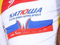 "Команда ""Катюша"" будет выступать под швейцарским флагом"