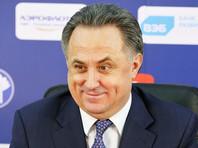 Виталий Мутко не боится конкуренции в борьбе за пост президента РФС
