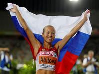 МОК лишил сборную России еще двух медалей Олимпийских игр в Пекине