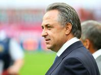 Сборная РФ по футболу проведет выгодный товарищеский матч с Катаром