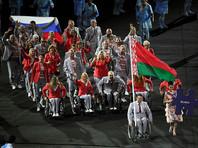 Второго члена белорусской делегации лишили аккредитации на Паралимпиаде из-за флага РФ