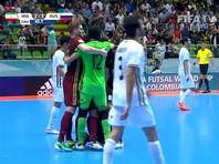 Россия впервые в истории пробилась в финал чемпионата мира по мини-футболу