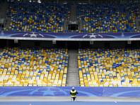 Финальный матч розыгрыша футбольной Лиги чемпионов 2018 года состоится в Киеве