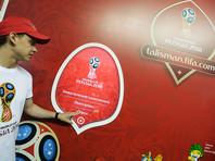 ФИФА открывает голосование за талисман чемпионата мира по футболу
