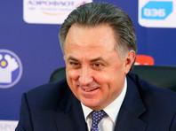 Футбольный матч Россия - Румыния может пройти в Грозном или Махачкале