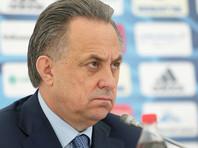 Виталий Мутко может сняться с выборов президента РФС
