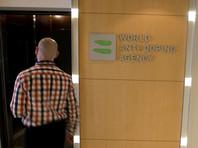 WADA пытается обезопасить систему ADAMS, чтобы анализы спортсменов не становились достоянием общественности