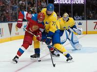 Российские хоккеисты проиграли шведам на старте Кубка мира