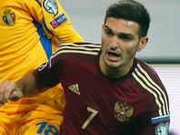 Полузащитник Оздоев считает, что футбольная сборная России сильнее всех