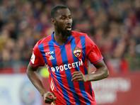 Нападающим ЦСКА заинтересовался клуб английской Премьер-лиги