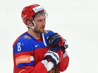 Овечкин будет капитаном сборной России на Кубке мира