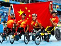 Паралимпийцы Китая досрочно победили на Олимпиаде в Рио-де-Жанейро