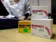 WADA оставило мельдоний в списке запрещенных в спорте веществ
