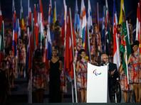 МПК проведет расследование инцидента с выносом флага России белорусами на Паралимпиаде