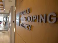 WADA просит российские власти остановить атаки хакеров на базы данных атлетов
