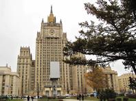 МИД России ответил на призыв WADA к обузданию российских хакеров