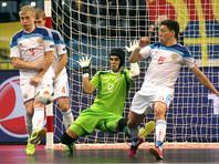 Сборная России вышла в плей-офф чемпионата мира по мини-футболу