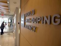 Хакеры выложили новый список атлетов, получивших разрешение на допинг