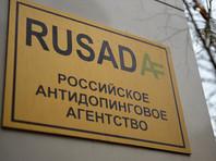 Комиссия ОКР настаивает на прямом финансировании РУСАДА