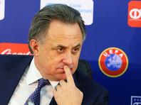 Виталий Мутко может покинуть президента Российского футбольного союза