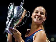 Словачка Доминика Цибулкова выиграла итоговый турнир WTA
