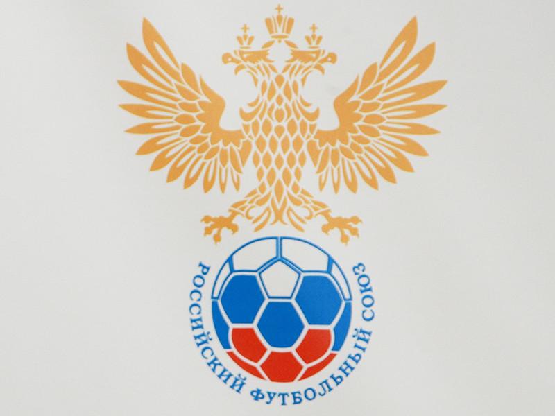 РФС назначил нового главу департамента судейства