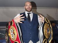 Британский боксер Тайсон Фьюри добровольно отказался от чемпионских титулов