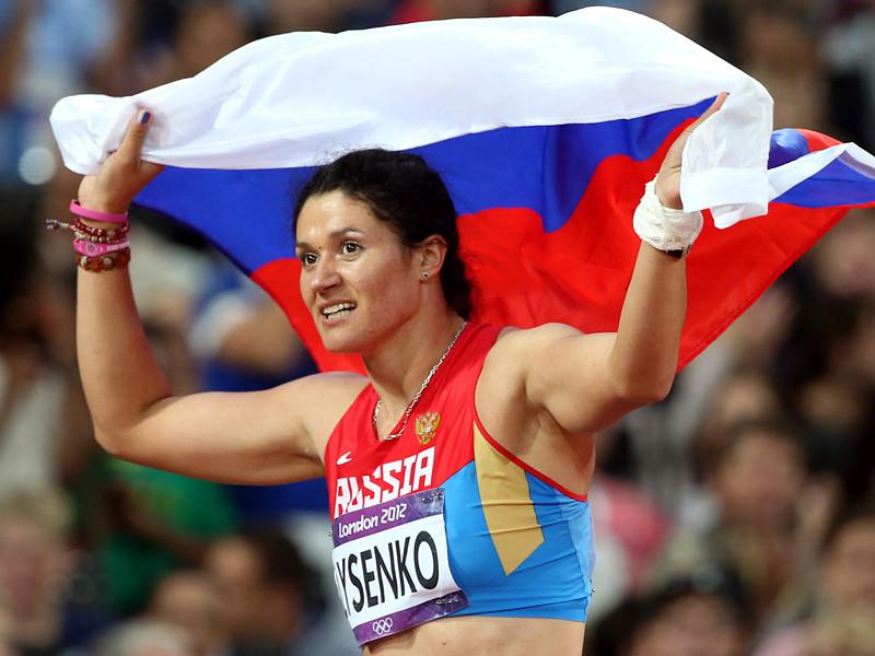 Международный олимпийский комитет (МОК) лишил российскую метательницу молота Татьяну Лысенко золотой медали Олимпиады в Лондоне после перепроверки допинг-проб