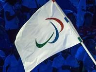 Российские спортсмены рискуют пропустить и Паралимпийские игры 2018 года