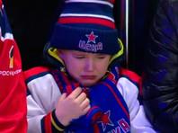 ЦСКА разыскивает мальчика, которого армейские хоккеисты довели до слез своей игрой