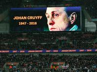 """Гвардиола: """"Кройф - самая влиятельная фигура в истории футбола"""""""