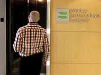 WADA не упразднят, но абсолютной власти в спорте эта организация не получит