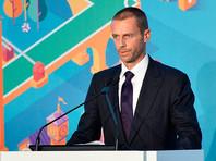 """Президент УЕФА: """"Создание европейской Суперлиги привело бы к войне"""""""