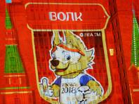 Талисманом чемпионата мира по футболу в России стал волк Забивака
