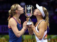 Веснина и Макарова выиграли итоговый турнир WTA в паре