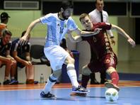 Сборная России по мини-футболу завоевала серебро чемпионата мира