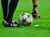 УЕФА доверил российским арбитрам обслуживать матчи еврокубков