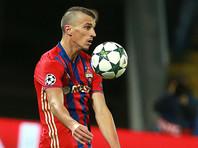 Футболиста Еременко могли отстранить из-за употребления жевательного табака