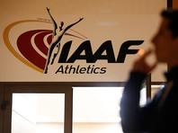 """IAAF назвала имена претендентов на титул """"Легкоатлет года"""""""