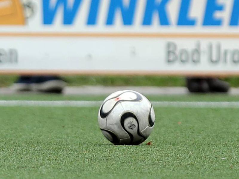 Интерпол зафиксировал рост числа договорных матчей по всему миру