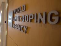 WADA мечтает о праве лишать страны проводить международные турниры