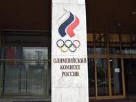 Выборы президента Федерации бокса России сопровождались поисками бомбы у здания ОКР