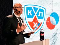 Руководство КХЛ допустило сокращение количества клубов