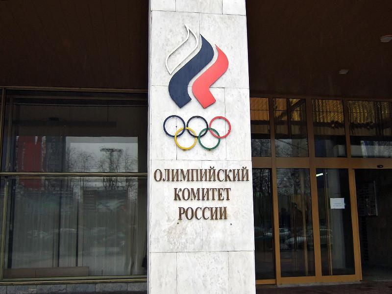 Конференция проходит в четверг в Москве на Лужнецкой набережной в здании Олимпийского комитета России. Одновременно в этом здании проходит Всероссийский форум спортсменов